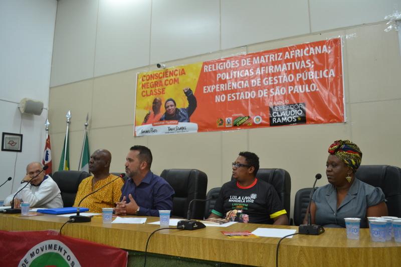 Ativista negro propõe a criação de políticas afirmativas por Ferraz de Vasconcelos